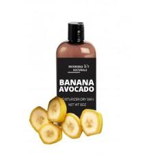 Banana Avocado Moisturizer / Dry Wrinkled Skin