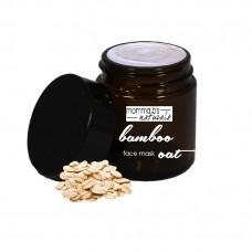 Bamboo Oat Silk Face Mask / Anti-Aging / Eczema / Sensitive Skin